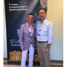 Αποκλειστική συμμετοχή από τον Οδοντιατρικό Σύλλογο Κοζάνης του Ορθοδοντικού Δρ. Γιώργου Λίτσα στο πρώτο Πανελλήνιο Συνέδριο Προηγμένης Αόρατης Ορθοδοντικής Θεραπείας