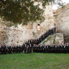 Η Κρατική Ορχήστρα Θεσσαλονίκης, την Παρασκευή 11 Οκτωβρίου στην  Αίθουσα Τέχνης Κοζάνης