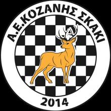 Το τμήμα σκάκι της Α.Ε. Κοζάνης ανακοινώνει την έναρξη μαθημάτων, από τη Δευτέρα 23 Σεπτεμβρίου