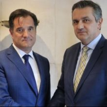 Την κατάρτιση ενός ειδικού αναπτυξιακού σχεδίου με ειδική χρηματοδότηση για τη Δυτική Μακεδονία από κοινού με την ΕΕ συζήτησε ο υπουργός Ανάπτυξης και Επενδύσεων, Άδωνις Γεωργιάδης, με τον περιφερειάρχη Δυτικής Μακεδονίας, Γιώργο Κασαπίδη