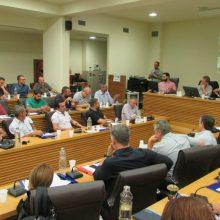 Συνεδρίαση του Δημοτικού Συμβουλίου Κοζάνης, τη Δευτέρα 10 Φεβρουαρίου, στις 19.00