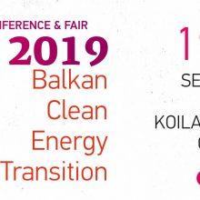 Συμμετοχή της Δευτεροβάθμιας Εκπαίδευσης Ν. Κοζάνης στο 1ο Βαλκανικό Συνέδριο Καθαρής Ενέργειας – Τελετή βράβευσης μαθητικών έργων Κυριακή, 22/09/2019, 12:00 π.μ., Εκθεσιακό Κέντρο Κοίλων Κοζάνης