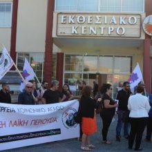 Διαμαρτυρία του ΣΕΕΕΝ στο συνέδριο  «Μετάβαση των Βαλκανίων στην Καθαρή Ενέργεια» στο εκθεσιακό κέντρο στα Κοίλα
