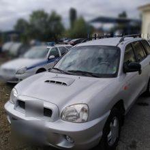 Συνελήφθη 22χρονος αλλοδαπός, σε περιοχή της Καστοριάς, για μεταφορά και διευκόλυνση παράνομης εξόδου από την ελληνική επικράτεια 6 αλλοδαπών – Κατασχέθηκαν Ι.Χ.Ε αυτοκίνητο, 7 κινητά τηλέφωνα και 7 κάρτες sim