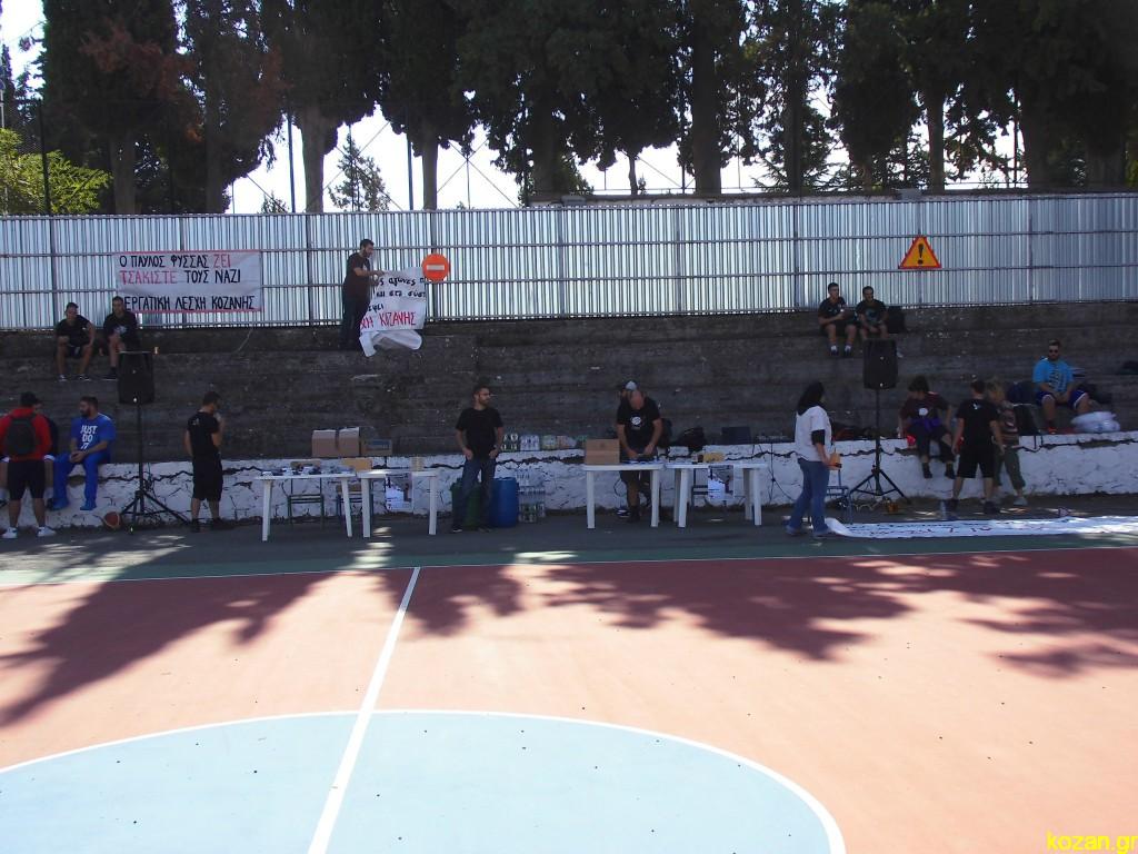 kozan.gr: Mε μηνύματα αντιφασιστικού – αντιρατσιστικού περιεχομένου πραγματοποιήθηκε, το Σάββατο 21 Σεπτεμβρίου, στα εξωτερικά γήπεδα μπάσκετ του ΔΑΚ Κοζάνης (Bίντεο & Φωτογραφίες)