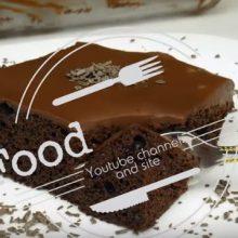 Το Foodaholics προτείνει ζουμερή σοκολατόπιτα με γιαούρτι