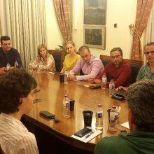 1η Συνάντηση Ομάδας Εργασίας με αντικείμενοτην εκπόνηση Στρατηγικού Σχεδιασμού για την προώθηση του μοντέλου της Έξυπνης Πόλης