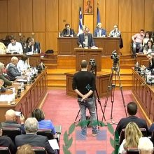 "kozan.gr: Η 18λεπτη τοποθέτηση, στο Π.Σ. Δυτικής Μακεδονίας, του Προέδρου της ΓΕΝΟΠ/ΔΕΗ, Γ. Αδαμίδη: ""Όποιος ετοιμάζεται να κλείσει την ""Πτολεμαΐδα 5″ ανοίγει το δρόμο για εξεταστικές επιτροπές "" (Βίντεο)"