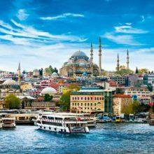 Πενθήμερη εκδρομή στην Κωνσταντινούπολη, 24-28 Οκτωβρίου, από τον Πολιτιστικό Σύλλογο Τριγωνικού