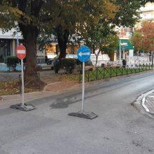 kozan.gr: Ώρα 08:30 π.μ.: Κλειστή, από το πρωί της Κυριακής, η πρόσβαση στην οδό Παύλου Χαρίση στην Κοζάνη, από την Μπουσίου & την οδό Δημοκρατίας (στο ύψος της Βασιλείου Φόρη)  – Το αργότερο μέχρι τις 15:00 η ολοκλήρωση των εργασιών (Φωτογραφίες)