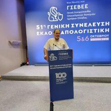Ευχαριστήριο Σάββα Σαπαλίδη για την εκλογή του στο Διοικητικό συμβούλιο της ΓΣΕΒΕΕ