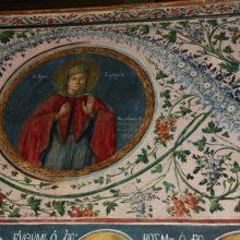 """Ανοικτός για επισκέψεις, την Τετάρτη 9 Οκτωβρίου, από τις 9 έως τη 1 το μεσημέρι, ο κεντρικός ναός της Εράτυρας, στο πλαίσιο της """"Ευρωπαϊκής Ημέρας Συντήρησης"""""""