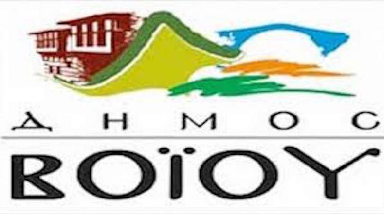 Συνεδρίαση Δημοτικού Συμβουλίου Βοΐου στις 7-4-2020