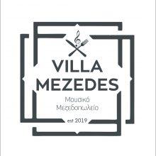 Κοζάνη:  Έρχεται το Villa Mezedes