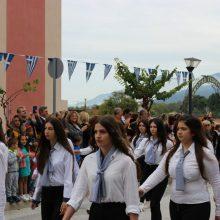 kozan.gr: Σέρβια: Όλη, η σημερινή παρέλαση σε HD (ποιότητα), μαθητικών και στρατιωτικών τμημάτων, για την 107η επέτειο της απελευθέρωσης των Σερβίων από τον τουρκικό ζυγό (Βίντεο)
