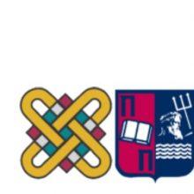 Υποβολή αιτήσεων για το Διιδρυματικό ΠΜΣ  «Προηγμένες Τεχνολογίες Πληροφορικής και Υπηρεσίες» – Ακαδημαϊκό έτος 2019-2020