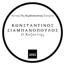 Koζάνη: Εκπαιδευτικό πρόγραμμα προσωπικής και επαγγελματικής αποτελεσματικότητας με εισηγητή τον καθηγητή του Οικονομικού Πανεπιστημίου Αθηνών Δημήτρη Μπουραντά, την Παρασκευή και το Σάββατο 15 και 16 Νοεμβρίου