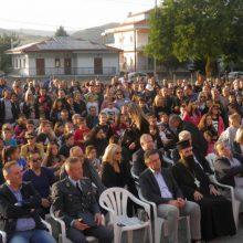 kozan.gr: : Γέμισε παιδιά το Εκθεσιακό Κέντρο Δ. Μακεδονίας – Με την κλήρωση 50 ποδηλάτων ολοκληρώθηκε το τετραήμερο ενημερωτικής εκστρατείας παιδιών κι ενηλίκων, με  θέμα «Μαζί για την ασφάλειά μας», που διοργάνωσε  η Αστυνομική Διεύθυνση Κοζάνης   (Φωτογραφίες & Βίντεο)