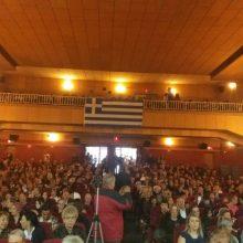 "kozan.gr: Πτολεμαΐδα:  Γεμάτη η αίθουσα του Κινηματογράφου Αχίλλειον για την προβολή της ταινίας ""Παύλος Μελάς"" (Φωτογραφίες & Βίντεο)"