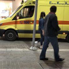 kozan.gr: Αναστάτωση στο κέντρο της Κοζάνης – Το ΕΚΑΒ μετέφερε στο Μαμάτσειο νοσοκομείο Κοζάνης άντρα που ένιωσε αδιαθεσία (Φωτογραφίες)