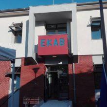 Το ΕΚΑΒ Κοζάνης καλεί όλους του πολίτες, τις ομάδες, τους συλλόγους κτλ., να έρθουν σε επαφή με το γραφείο εκπαίδευσης να ενημερωθούν και να μάθουν να εκτελούν καρδιοπνευμονική αναζωογόνηση