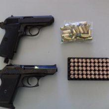 Σύλληψη 28χρονου στην Φλώρινα για παράβαση του νόμου περί όπλων (φωτογραφία)