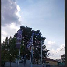 Αναφορά αναγνώστη στο kozan.gr για σκισμένη Ελληνική Σημαία στο κλειστό κολυμβητήριο της Πτολεμαΐδας (Φωτογραφία)
