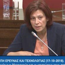 Ερωτήσεις από την Παρασκευή Βρυζίδου Βουλευτή Π.Ε. Κοζάνης της Νέας Δημοκρατίας προς τον Δρ. Ευάγγελο Μπεκιάρη, Διευθυντή του (ΕΚΕΤΑ / ΙΜΕΤ)_«Νέες Τεχνολογίες στον τομέα των Μεταφορών και οι επιπτώσεις τους στην κλιματική αλλαγή (Bίντεο)