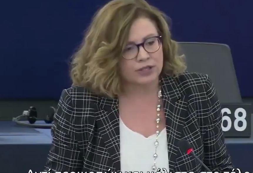 Μαρία Σπυράκη: «Ιερό Δισκοπότηρο» για τις περιοχές που εξαρτώνται από τον άνθρακα το Ταμείο Δίκαιης Μετάβασης