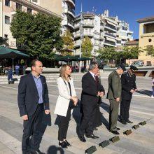 kozan.gr: Κατάθεση στεφάνων στην κεντρική πλατεία Κοζάνης, με αφορμή τη σημερινή (24/10) επέτειο της ίδρυσης του Οργανισμού Ηνωμένων Εθνών (Φωτογραφίες & Βίντεο)