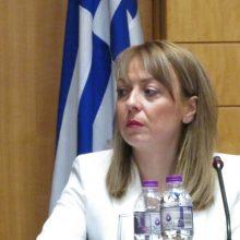 Κάλεσμα απηύθυνε η Πρόεδρος του Περιφερειακού Συμβουλίου Δυτικής Μακεδονίας Ευφροσύνη Ντιό, στα μέλη του Περιφερειακού Συμβουλίου, για την οικονομική συνεισφορά τους από τις αποζημιώσεις των συνεδριάσεων, στην προσπάθεια ενίσχυσης των Νοσοκομείων της Περιφέρειας