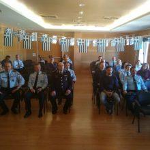 Eκδήλωση για την Εθνική Επέτειο της  28ης Οκτωβρίου 1940 πραγματοποιήθηκε σήμερα 25/10 στο  Αστυνομικό Μέγαρο Κοζάνης