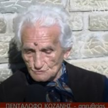 kozan.gr: Η Αρετή Βούγια, 100 ετών, από τον Πεντάλοφο Βοΐου, μία από τις γυναίκες που συμμετείχαν στον πόλεμο του 1940, διηγείται στιγμές από το Eλληνικό έπος (Βίντεο)