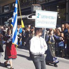 kozan.gr: 570 φωτογραφίες από τη σημερινή παρέλαση της 28ης Οκτωβρίου στην Κοζάνη