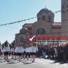 Φωτογραφίες  και βίντεο από τη σημερινή παρέλαση για την επέτειο της 28ης Οκτωβρίου στη Σιάτιστα