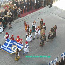 H παρέλαση για την επέτειο της 28ης Οκτωβρίου στα Σέρβια (Βίντεο)