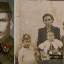 Η άγνωστη ιστορία του στρατιώτη, που σκοτώθηκε στην Κλεισούρα, λίγο πριν δει τη φωτογραφία με τα τρία παιδιά του