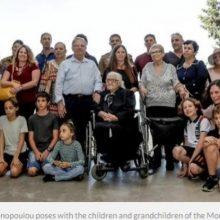Από την Βέροια μία 92χρονη συνάντησε την εβραϊκή οικογένεια που έσωσε από τους Ναζί
