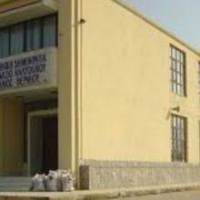 Εορδαία: Βραβείο για το Γυμνάσιο Ανατολικού στις Κάννες της Γαλλίας