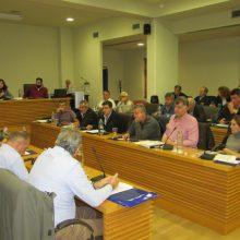 Συνεδρίαση του Δημοτικού Συμβουλίου του Δήμου Κοζάνης, τη Δευτέρα 13 Ιανουαρίου και ώρα 19.00