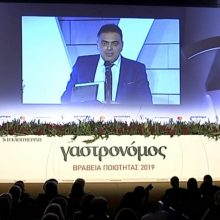 """kozan.gr: Σημαντική διάκριση για την τοπική εταιρεία """"Προϊόντα Γης Βοΐου"""" από το περιοδικό """"Γαστρονόμος"""" της εφημερίδας """"Καθημερινή"""" – Βραβεύτηκε το βράδυ της Δευτέρας 4/11 με το βραβείο παραγωγής οσπρίων (Βίντεο)"""