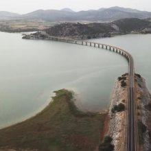 Υπογραφή σύμβασης παροχής υπηρεσιών Τεχνικού Συμβούλου για την υποβοήθηση της Διεύθυνσης Τεχνικών Έργων της Π.Δ.Μ. για την υψηλή γέφυρα των Σερβίων της Π.Ε. Κοζάνης, από τον Περιφερειάρχη Δυτικής Μακεδονίας κ. Γεώργιο Κασαπίδη