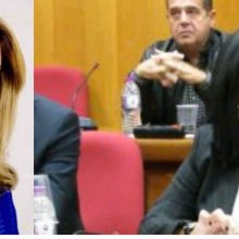 "kozan.gr: Ένταση στην Οικονομική Επιτροπή της Περιφέρειας Δ. Μακεδονίας μεταξύ της Μαρίας Καρυπίδου (Περιφερειακής Συμβούλου) και της επιστημονικής συνεργάτιδος του Περιφερειάρχη, Ελένης (Λιάνας) Μπήινα – ""Δε μου αρέσει το στυλάκι σας – Και το δικό σας το στυλάκι γενικώς δεν μου αρέσει"" (Βίντεο)"