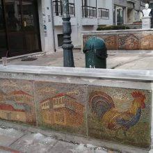Λ. Ιωαννίδης: Τοποθέτηση ψηφιδωτών μπροστά από το Λαογραφικό Μουσείο Κοζάνης