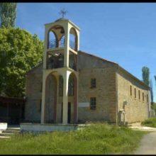 Ιερά Πανηγύρις Παμμεγίστων Ταξιάρχων στην Ομαλή Βοΐου Κοζάνης την Παρασκευή 8 Νοεμβρίου