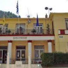 Συνεδρίαση του Δημοτικού Συμβουλίου του Δήμου Σερβίων, τη Δευτέρα 25 Νοεμβρίου