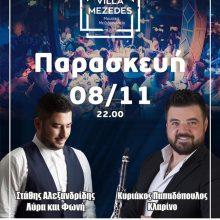 Ο Στάθης Αλεξανδρίδης κι ο Κυριάκος Παπαδόπουλος στο Villa Mezedes, στην Κοζάνη, σήμερα Παρασκευή 8 Νοεμβρίου