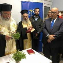 kozan.gr: Ο Μητροπολίτης Σερβίων & Κοζάνης κ.κ. Παύλος τέλεσε τον αγιασμό στα εγκαίνια των νέων γραφείων, στην Κοζάνη, του  Μ. Παπαδόπουλου, το βράδυ της Παρασκευής 8/11 – Ευχές από φίλους και γνωστούς δέχτηκε ο βουλευτής Κοζάνης (Βίντεο & Φωτογραφίες)