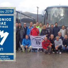 73 δρομείς του ΣΔΥ Κοζάνης ταξιδεύουν για τον 37ο Διεθνή Αυθεντικό Μαραθώνιο της Αθήνας