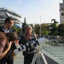 """kozan.gr: Ώρα 15:30: Κοζάνη: Παρατήρησαν τη σκιά του πλανήτη Ερμή, να """"μπαίνει"""" μπροστά  από τον Ήλιο (Φωτογραφίες & Βίντεο)"""